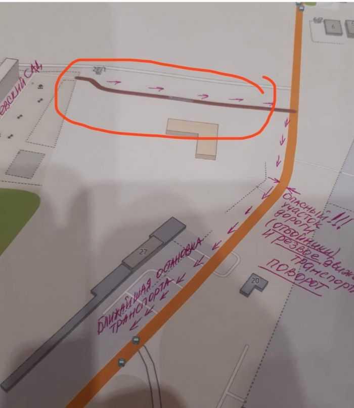 Схема прохода жителей до ближайшей остановки из жк Баташевский Сад