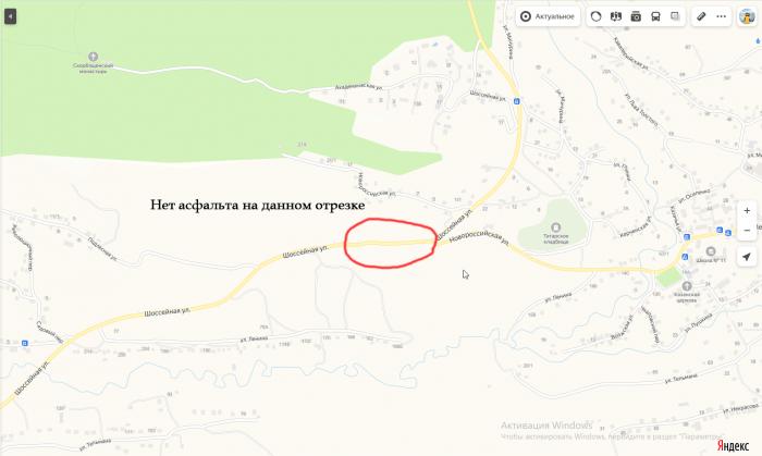 Тут скриншот с Яндек Карты, где отмечен промежуток без асфальта.