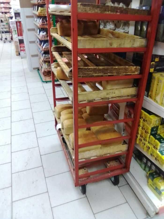 Как продают продукты в магазинах Магнит