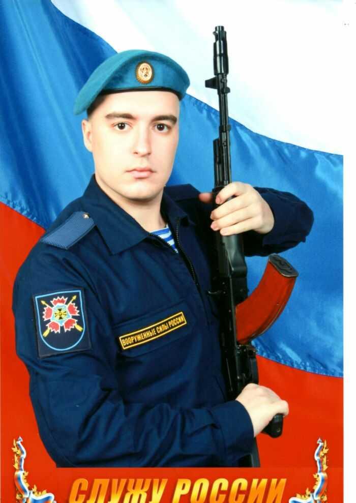 Суханов Александр Валерьевич
