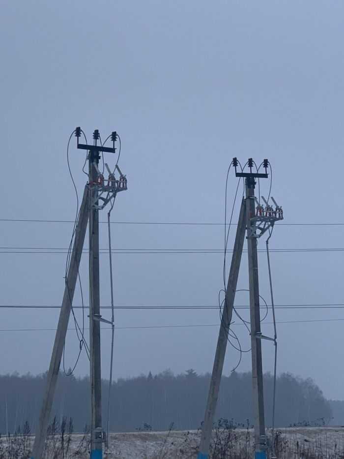Мини электростанция