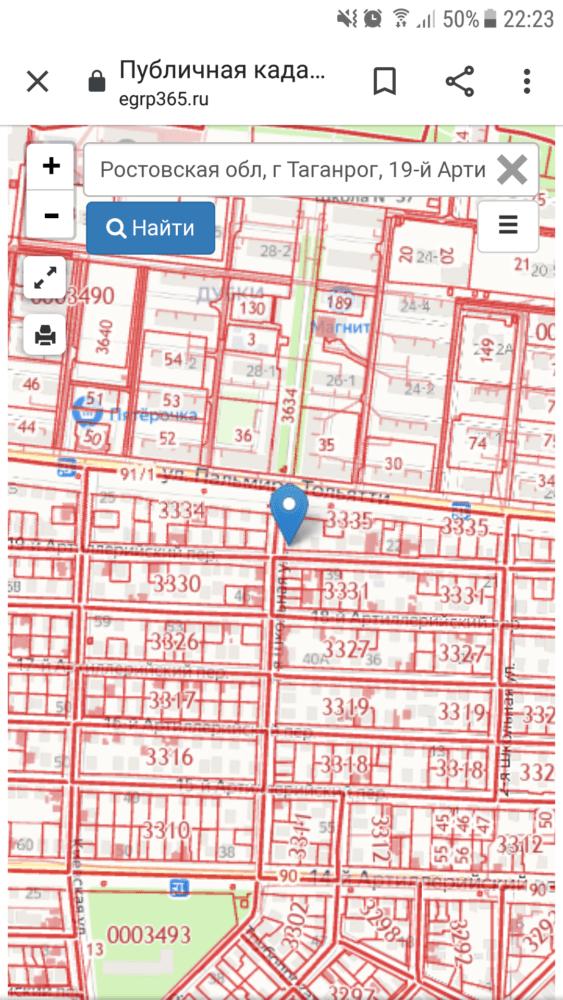 Публичная кадастровая карта, по адресу: г.Таганрог, переулок 19-й Артиллерийский