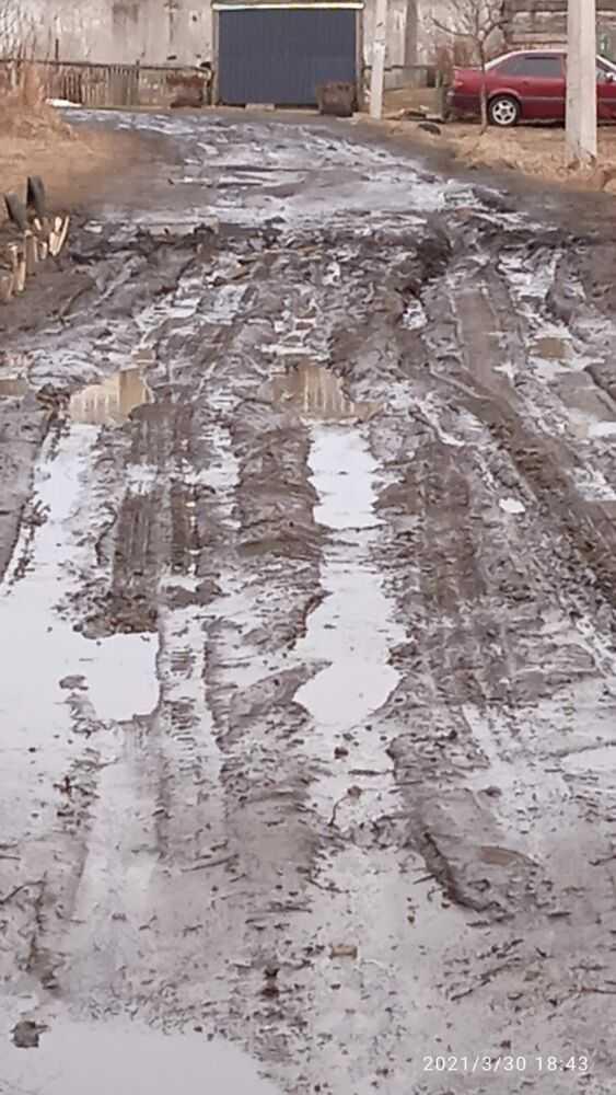 Дорога по улице