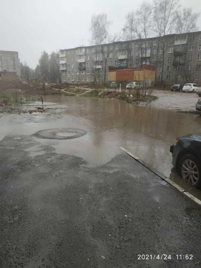 потоп домов