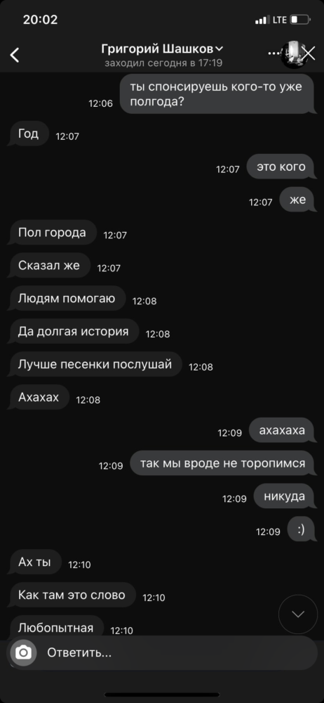 Общения