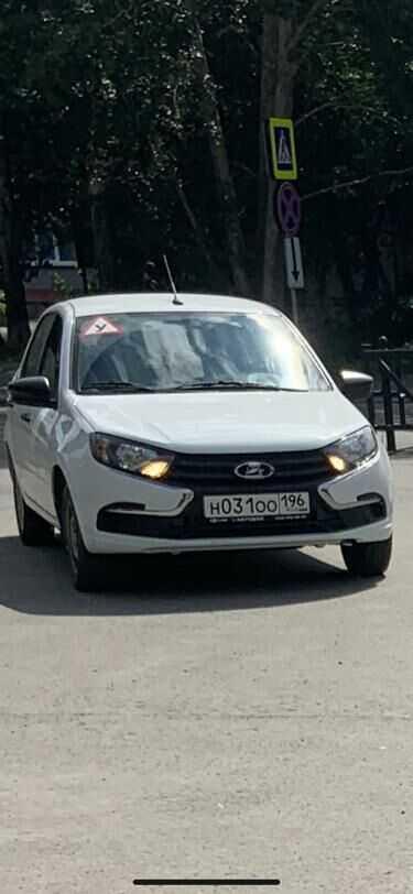Авто на котором предлагают слать экзамен