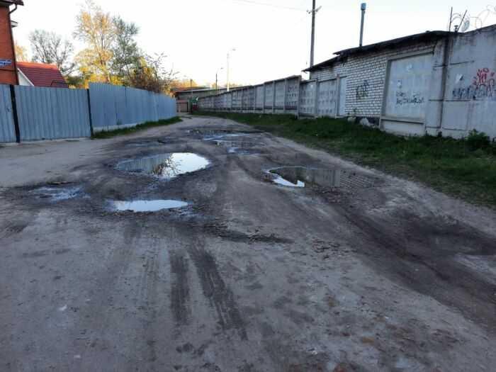 Плохой участок дороги напротив дома 40 по улице Трудовая г. Старая Купавна