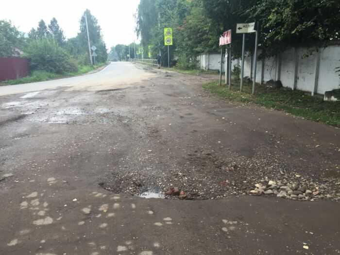 ул.Железнодорожная п.Манихино
