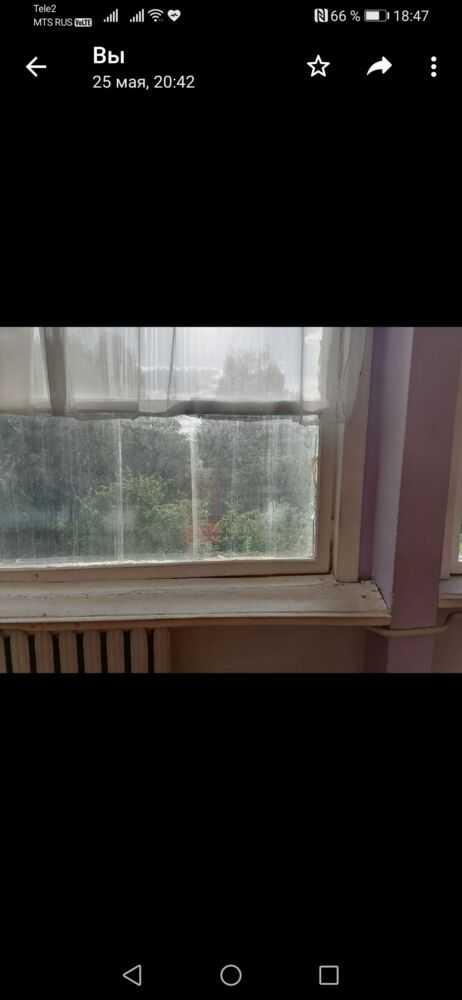 Это тоже окна все одного кабинета